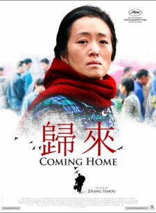 Affiche du film Coming Home