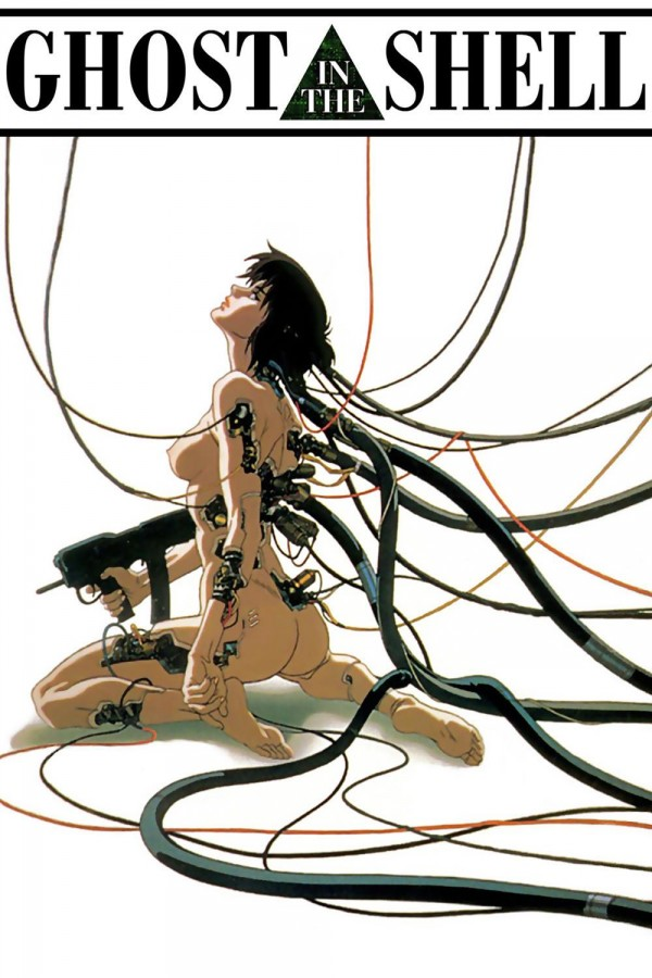 [MANGA/ANIME]  Ghost in the Shell 600x800_215616
