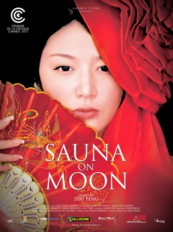 Affiche du film Sauna on Moon