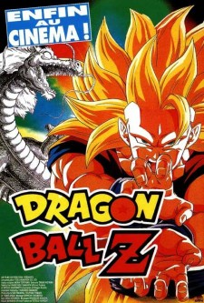 Affiche du film Dragon Ball Z