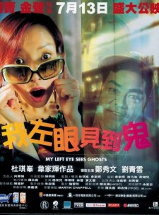 Affiche du film My Left Eye Sees Ghosts