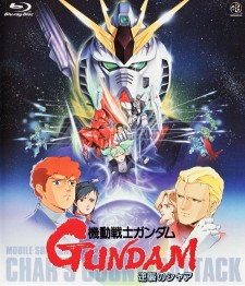 Mobile Suit Gundam : Char contre-attaque