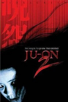 Affiche du film Ju-on : The Grudge 2