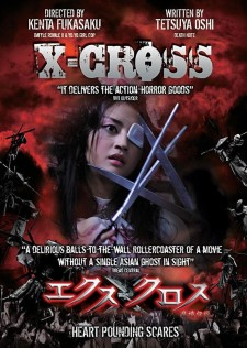 Affiche du film X-Cross