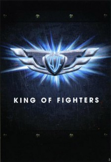 Affiche du film The King of Fighters