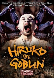 Affiche du film Hiruko the Goblin