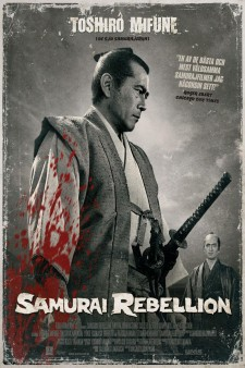 Affiche du film Rébellion