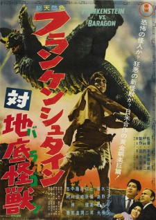 Affiche du film Frankenstein vs. Baragon
