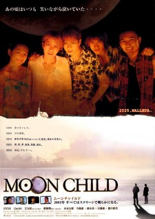 Affiche du film Moon Child