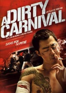 Affiche du film A Dirty Carnival