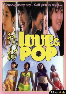 Affiche du film Love and Pop