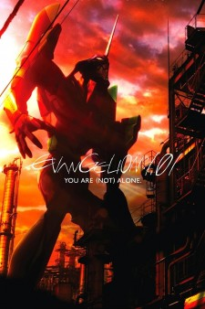 Affiche du film Evangelion: 1.11 You Are (Not) Alone