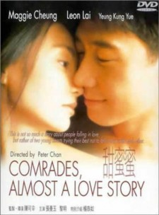 Affiche du film Comrades, Almost a Love Story