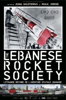 Affiche du film The Lebanese Rocket Society