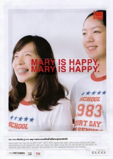 Affiche du film Mary Is Happy, Mary Is Happy