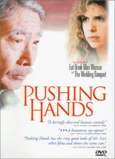 Affiche du film Pushing Hands