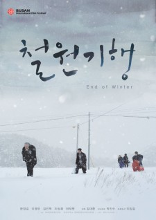 Affiche du film End of Winter