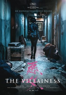 Affiche du film The Villainess