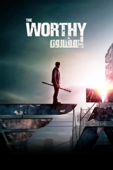 Affiche du film The Worthy