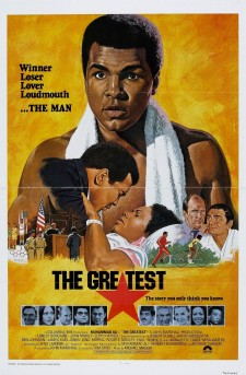 Affiche du film The Greatest