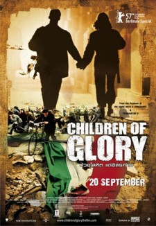 Affiche du film Children of Glory