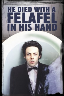 He Died with a Felafel in His Hand