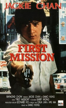 Affiche du film First Mission