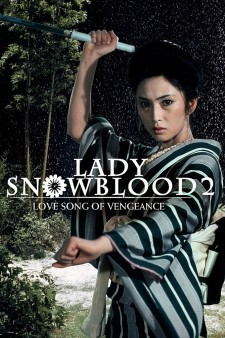 Lady Snowblood II - love song of a vengeance