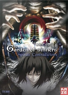 The Garden of Sinners: Spirale Contradictoire