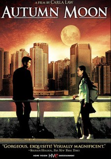 Affiche du film Autumn Moon