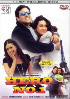 Affiche du film Hero No.1