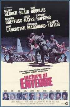 Victoire a Entebbe