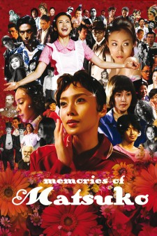Affiche du film Memories of Matsuko