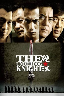 Affiche du film The Underdog Knight