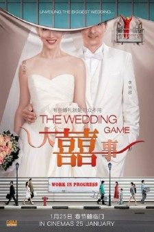 Affiche du film The Wedding Game