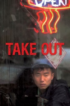 Affiche du film Take Out