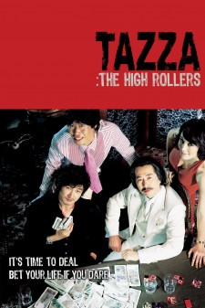 Tazza The High Rollers