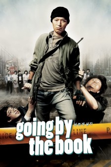Affiche du film Going by the Book