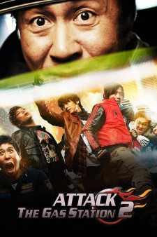Affiche du film Attack The Gas Station 2
