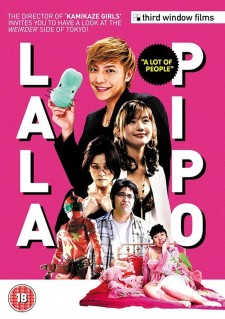 affiche du film Lala Pipo: A Lot of People