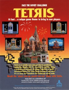 Affiche du film Tetris: From Russia With Love