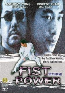 Affiche du film Fist Power