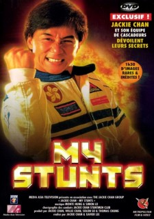 Jackie Chan : My Stunts