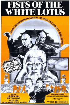 Affiche du film The Clan of the White Lotus