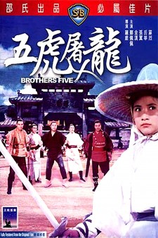 Affiche du film Wu hu tu long
