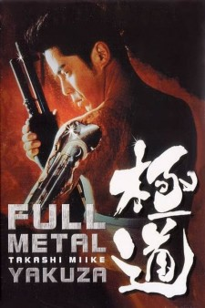 Affiche du film Full Metal Yakuza