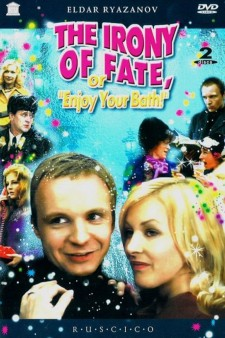Affiche du film The Irony of Fate, or Enjoy Your Bath!