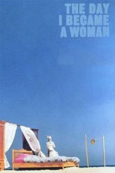 Affiche du film The Day I Became a Woman