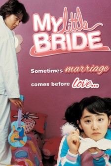 Affiche du film My Little Bride