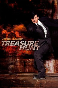 Affiche du film Treasure Hunt